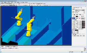 Figure 14: Welding simulation of the robot teaching program