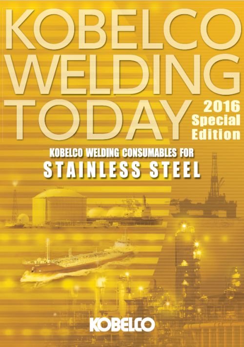 Conshumables for STAINLESS STEEL